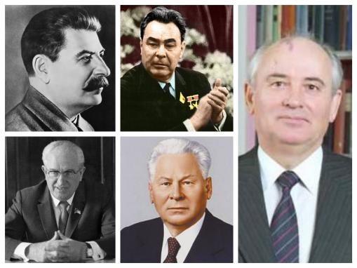 Генеральные секретари коммунистической партии: Иосиф Сталин, Леонид Брежнев, Юрий Андропов, Константин Черненко и Михаил Горбачев