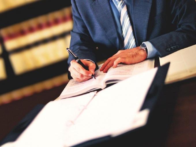 Что входит в юридический стаж