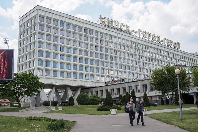Один из бизнес-центров Минска