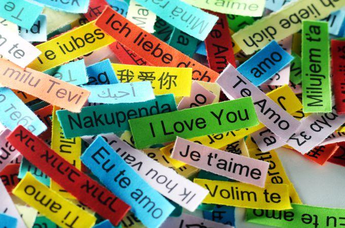 """Как звучит фраза """"Я тебя люблю"""" на всех языках мира"""