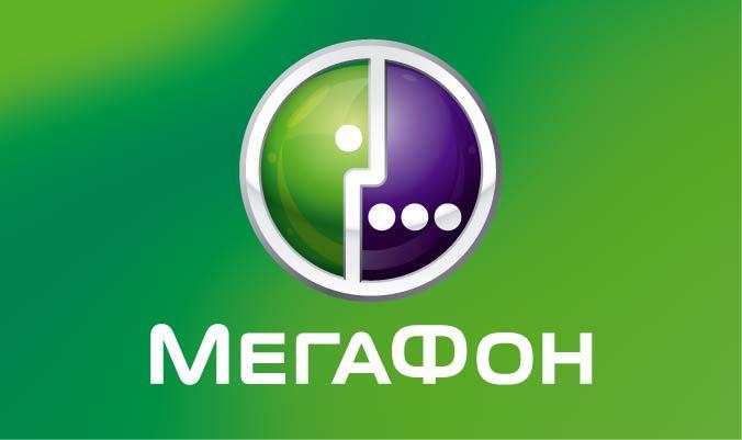 Как сделать детализацию звонков на Мегафоне