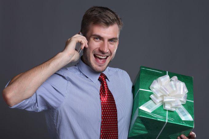 Выбор подарка начальнику