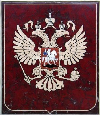 Что такое современное российское государство