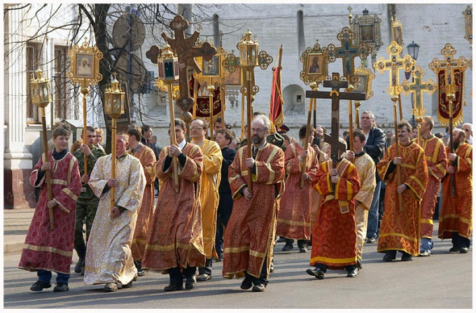 What is the procession