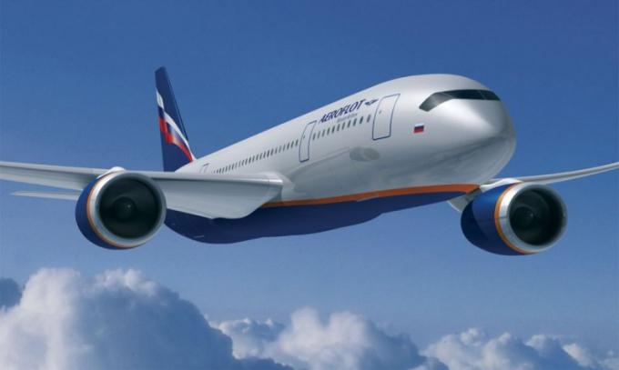 Что дают квалификационные мили в Аэрофлот-бонус