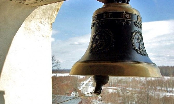 The bells on the day of rejoicing