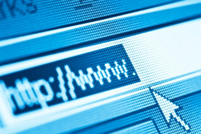 Как можно оплатить интернет Ростелеком