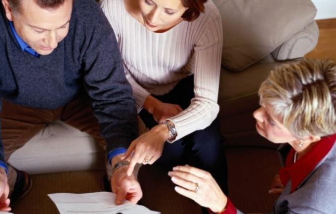 Выявление малоимущих семей