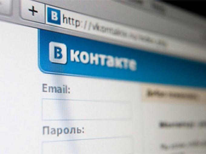 Как закрыть личку Вконтакте для всех
