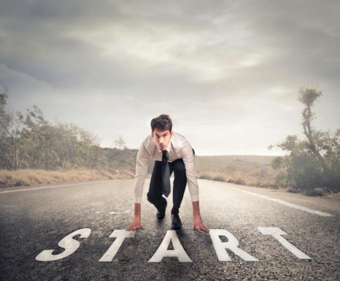 Как придумать идею собственного бизнеса