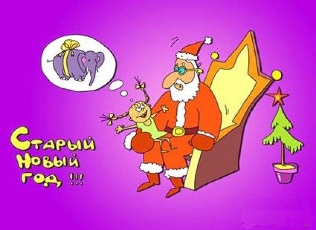 Старый Новый год для православного христианина