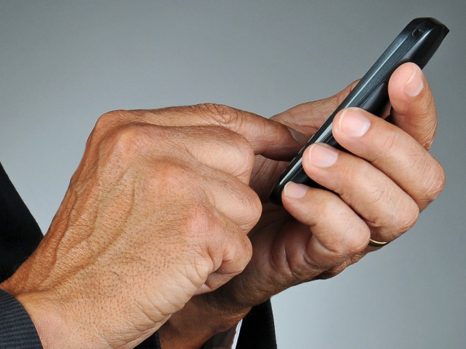 Попробуйте перевести деньги с Мегафона на Билайн