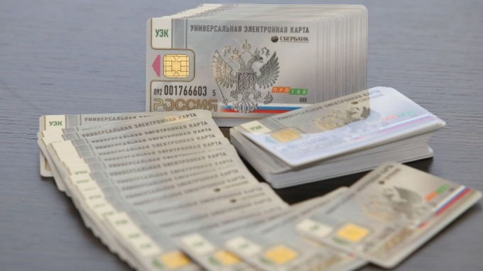 Why you need a universal electronic card