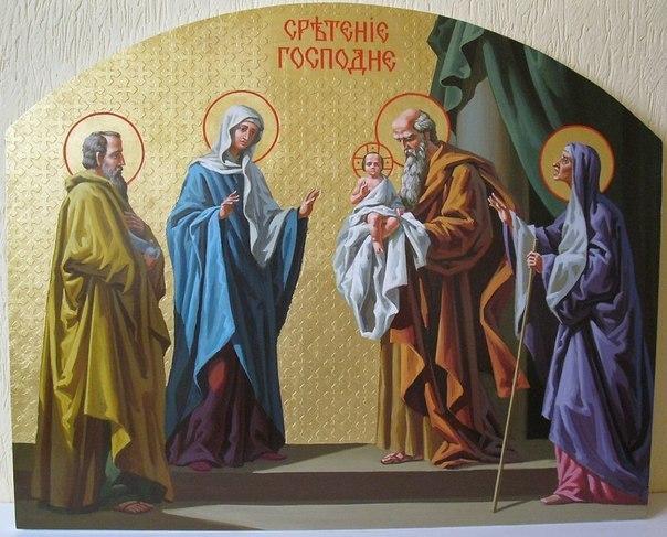 Сколько дней отделяет праздник Рождества Христова от торжества Сретения Господня