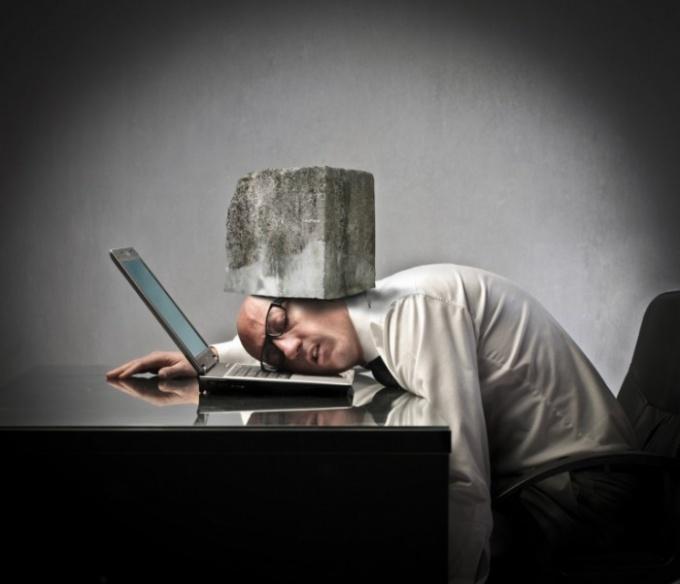 Как понять, что пришло время сменить работу