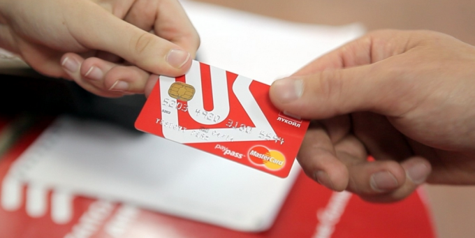 How to get the card LUKOIL