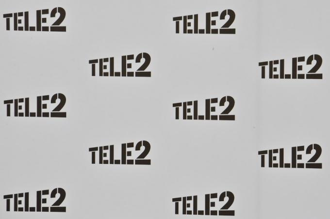 как взять в долг теле 2 на телефон банк втб 24 краснодар официальный сайт вклады