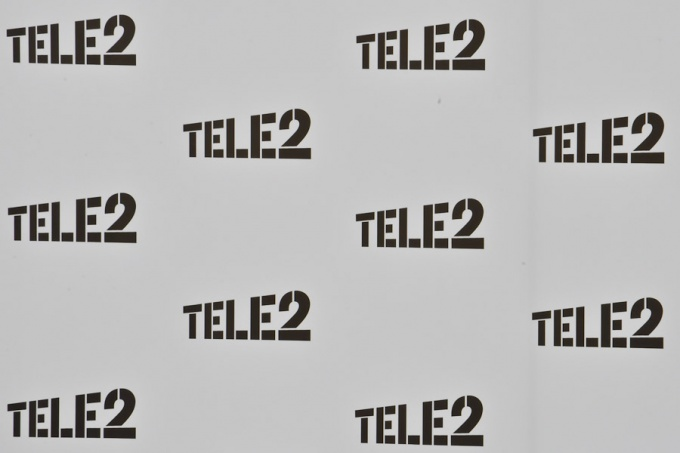 How to borrow at Tele2