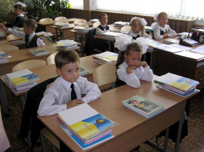 Как помочь ребенку хорошо учиться в школе: младшие классы