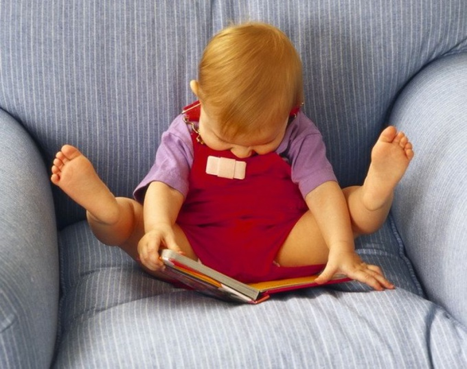 книги для ребенка до года