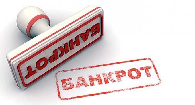 Что надо знать о законе о банкротстве физических лиц?