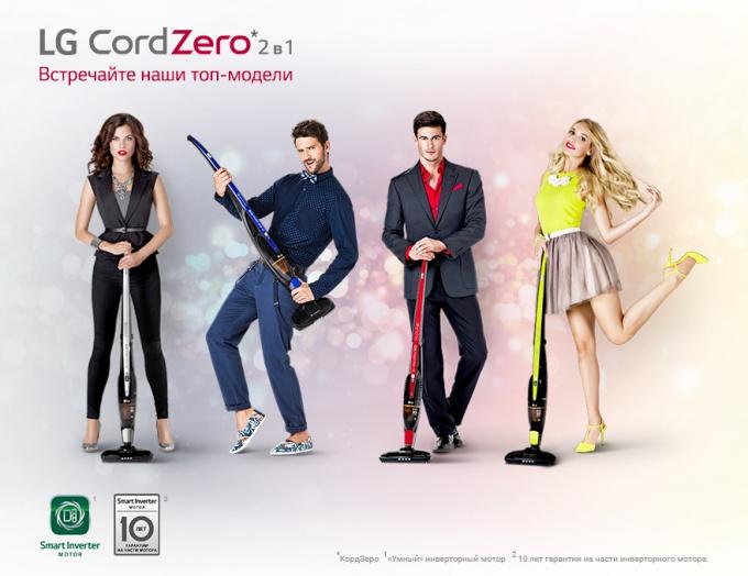 Удобная и эффективная уборка с новым стильным беспроводным пылесосом LG CordZero 2 в 1 с инверторным мотором