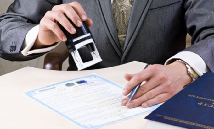 Номер входящий расписки регистрация ооо ип регистрация в качестве страхователя физического лица