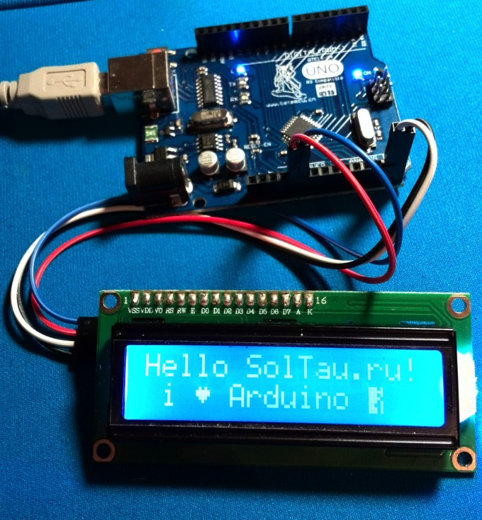 LCD screen connected to Arduino via the serial I2C interface