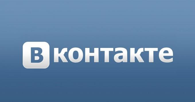 Как поделиться записью ВКонтакте