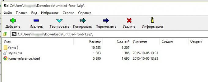 Архив с иконочным шрифтом