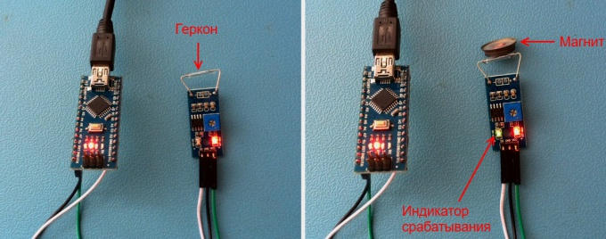 REED Switch Interfacing With Arduino INTERFACE ME!
