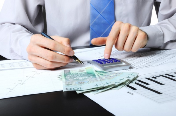штрафы по кредиту