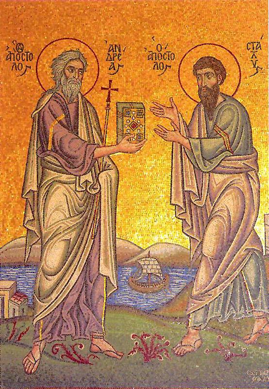 Православный календарь на 13-е ноября