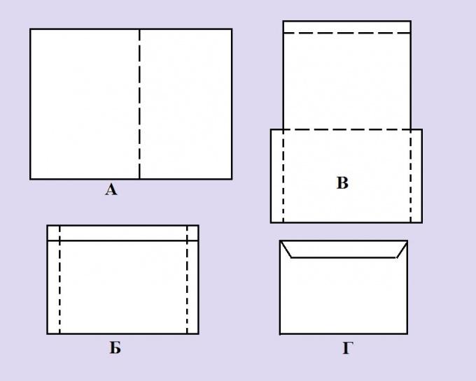 Шаблон конверта своими руками из а4 14