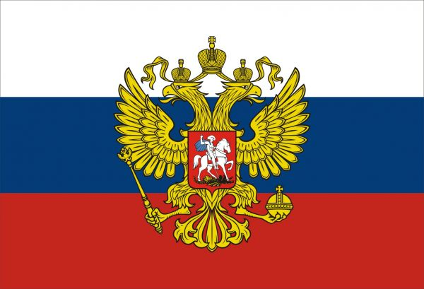 Как задать вопрос Президенту России
