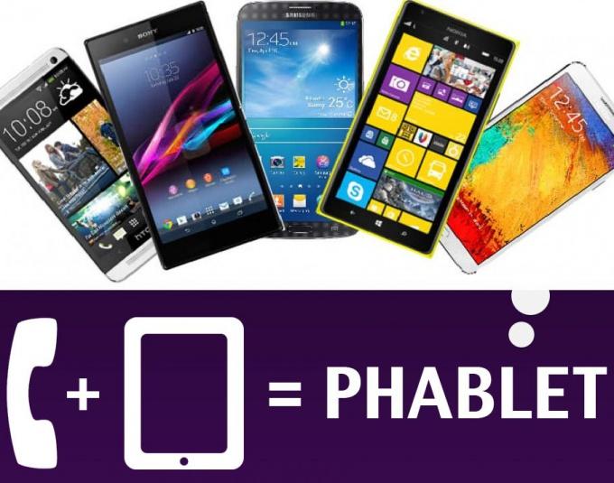 Что такое фаблет (phablet)?