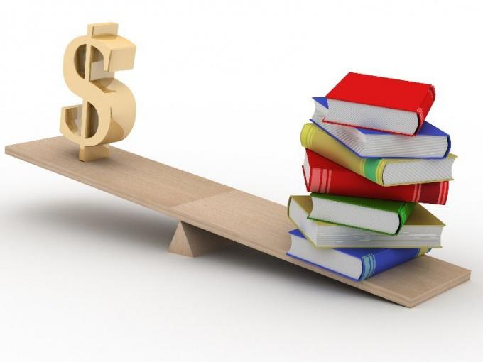 продажи образовательных услуг