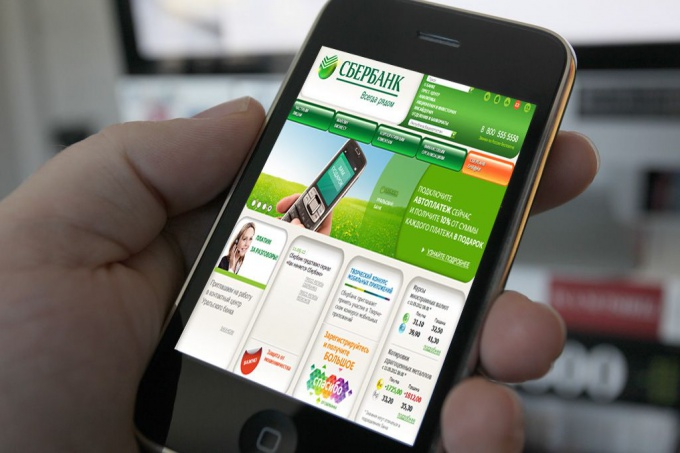 """How to transfer money via the Mobile Bank"""" of Sberbank"""