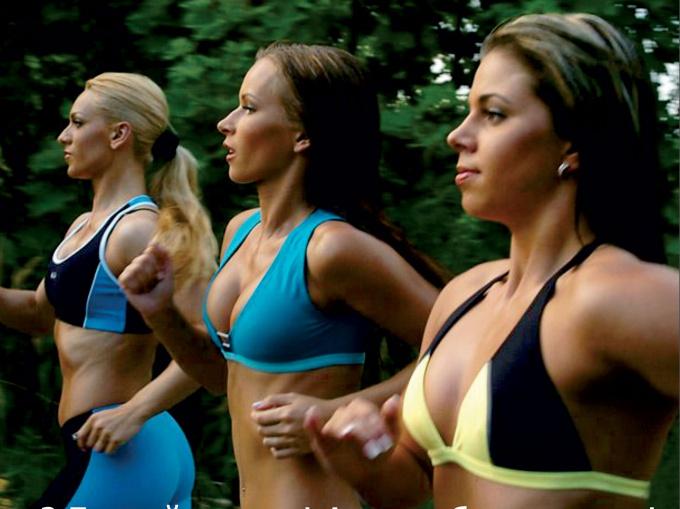 Как просто похудеть, бегая по утрам