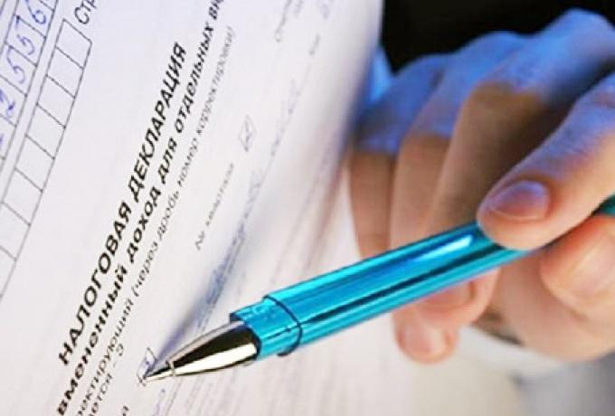 Как заполнить декларацию 3 НДФЛ и получить имущественный налоговый вычет