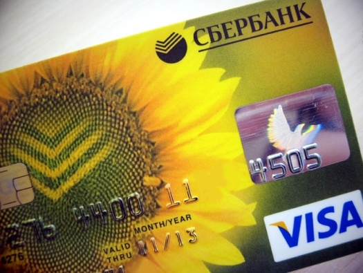 How to know the details of the card of Sberbank