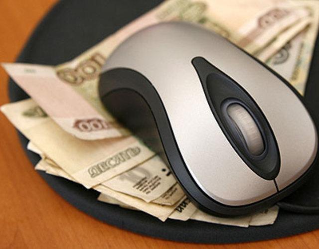 Как получить деньги из интернета