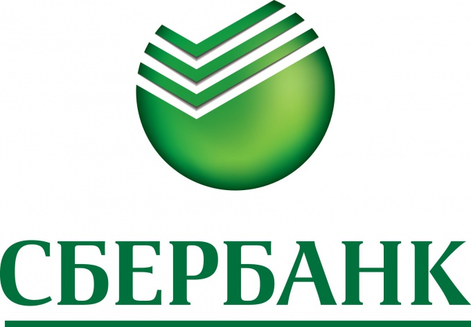 Find out how to call to Sberbank for free