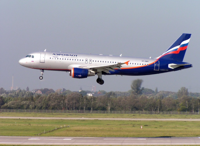 to register for an Aeroflot flight