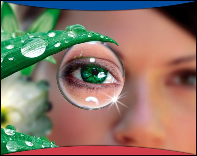 Какое зрение называют перефирическим