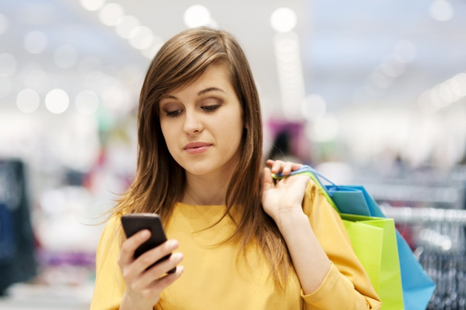 Learn how to send free SMS on life