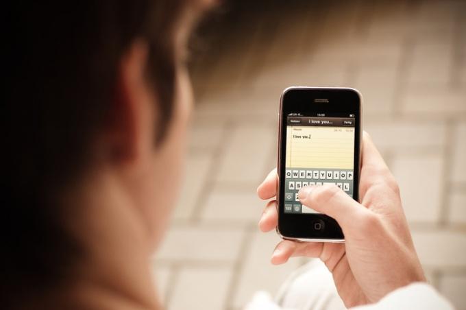 Как сделать СМС рассылку бесплатно через интернет