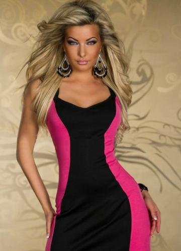 Розовое с черным платье