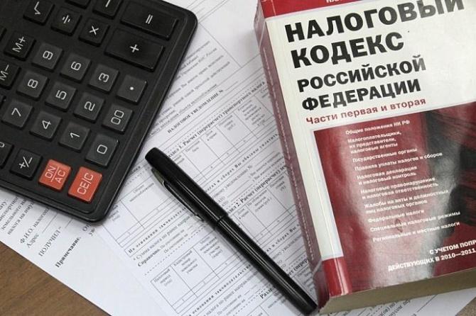 Как узнать задолженность по налогам через ГОСУСЛУГИ