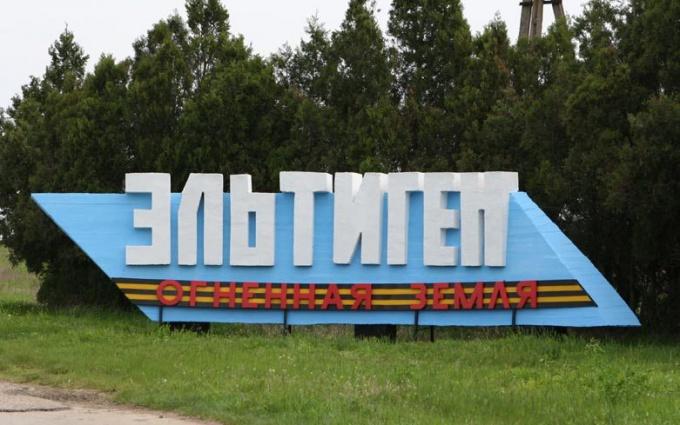 Керченско-Эльтигенская десантная операция